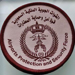 باجة قوات أمن وحماية المطارات